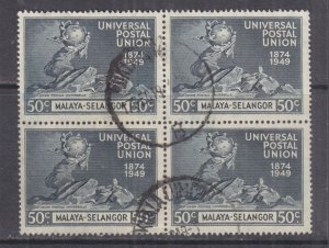 SELANGOR, MALAYA, 1949 UPU 50c. Blue Black, block of 4, used.