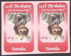 Tuvalu Sc# 172 MNH pair INVERTED CENTER (IMPERF) 1982 $1.50 Princess Diana 21st