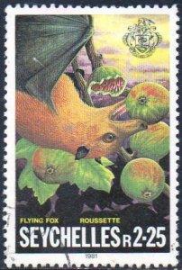 Seychelles 1981 2.25r Flying fox eating used