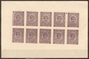 INDIA-KISHANGARH SG89 1945 8a SHEET OF 10 MINT.