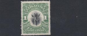 TANGANYIKA 1922 - 24  SG 83  1/-  GREEN   MH