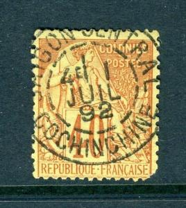 French Colonies #57 with SON CANCEL - SAIGON - cv$27.50+++