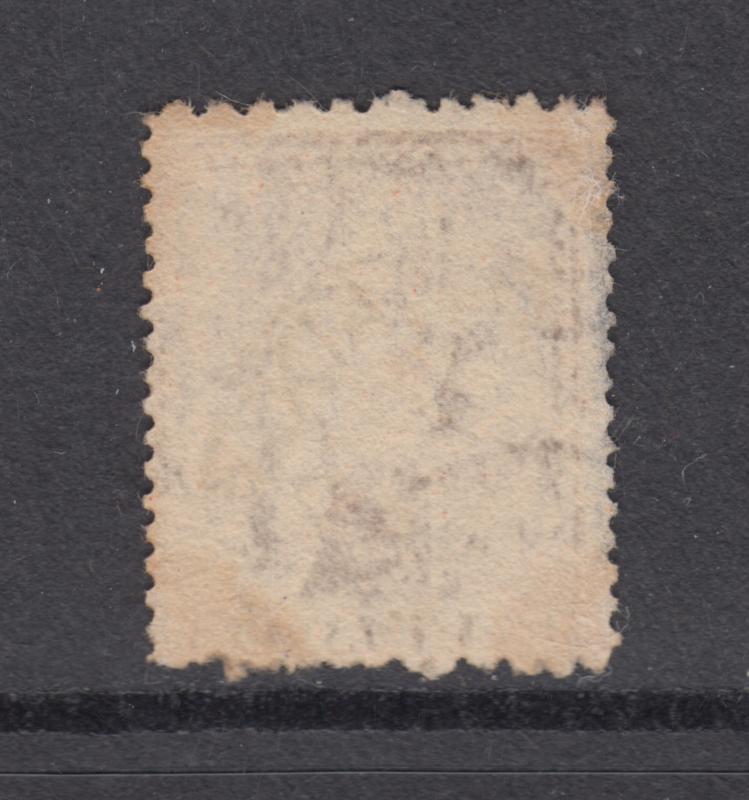 Barbados Sc 37 used 1872 4p dull vermilion Britannia, perf 12½ x 14¾, scarce