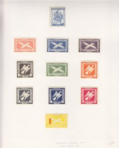 Columbia: Un-Issued Express Mail, MH (S18183)