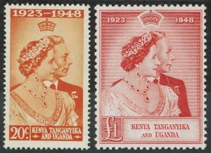 KENYA UGANDA & TANGANYIKA 1948 KGVI SILVER WEDDING SET */**