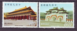J22235 Jlstamps 1970 rep china set mnh #1653-4 buildings
