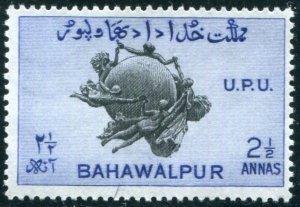 Bahawalpur Sc#29 Used
