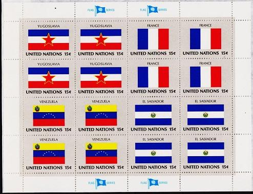 United Nations. 1980 15c Flags Sheetlet.S.G.342/345 Unmounted Mint