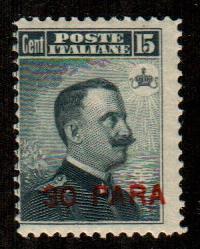 Italy Offices In Turkish Empire #20  Mint  Scott $9.00