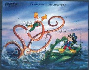 [I99] Antigua&Barbuda 1996 Jules Vernes Marina good sheet very fine MNH