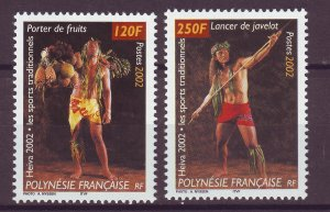 J25491 JLstamps 2002 french poly part of set mh #830-1 sports