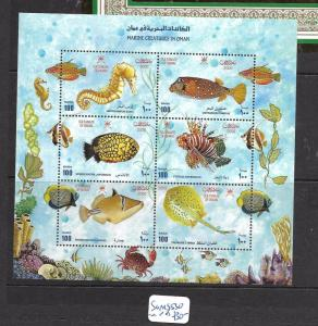 OMAN   (P0403B)  FISH SG MS 530  MNH