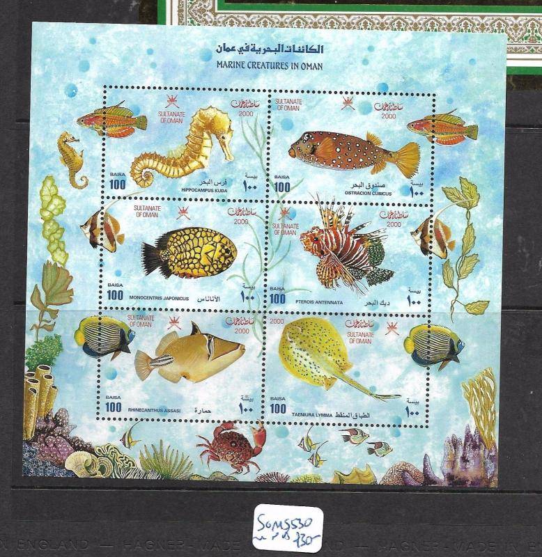 OMAN   (P0403B)  FISH SG MS 530  MNH