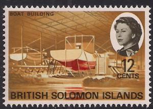 British Solomon Islands 1968 QE2 12ct Boat Building Umm SG 172 ( L1467 )