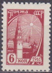 Russia #2445 MNH F-VF  (ST1158)