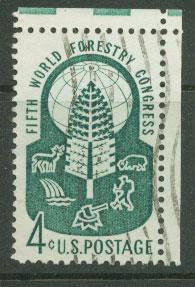 USA   SG  1155 FU top right corner margin