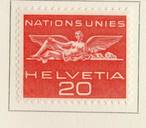 Switzerland Helvetia 1955 Early Issue Fine Mint Hinged 20c. NW-170830