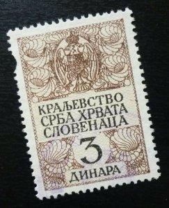 Yugoslavia Serbia Revenue Stamp  C7