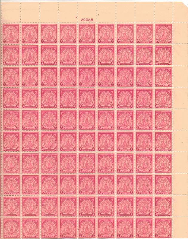 US 682 - 2¢ Massachusetts Bay Unused