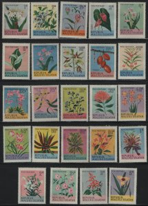 SOUTH MOLUCCAN REPUBLIC, UNLISTED, HINGED, 1954, FLOWERS ISSUE
