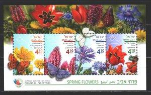 Israel. 2018. bl94. Flowers, flora, butterflies. MNH.
