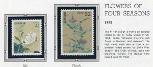 Japan 1993 Postal Issues NH Scott 2178-79 Flowers of Four Seasons Lily Lot of 2