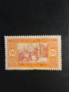 *Senegal #84                 Used