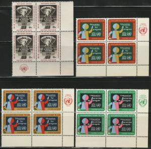UN NY MNH Scott # 133-136 Education, Nuclear Testing Inscription Blocks (16 St)3