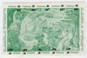 PHILIPPINES SCOTT 1635