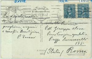 67612 - POLAND - Postal History - ADVERTISING  Postmark - Gastronomy BIRDS 1933