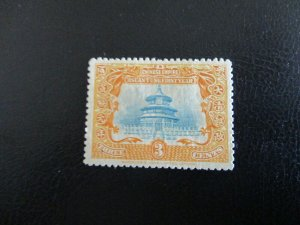 China #132 NG? Used (G7F3) I Combine Shipping!