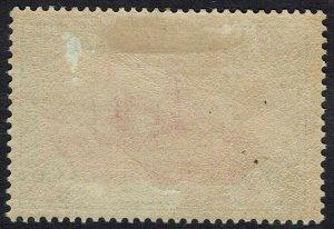 GERMAN CAROLINE ISLANDS 1901 YACHT 5MK NO WMK