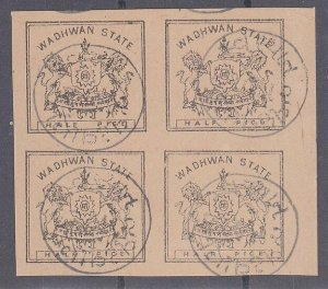 INDIA WADHWAN An old forgery of a classic stamp - block of 4................K721