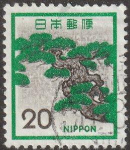 Japan stamp, Scott# 1071, used, hinged, cultural, trees