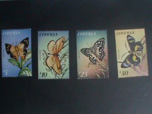 LIBERIA-  -BEAUTIFUL-COLORFUL LOVELY BUTTERFLY- MNH SET VERY FINE