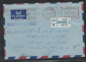 BAHRAIN COVER  (P0702B) 1995 A/M COVER METER .60 LOCAL
