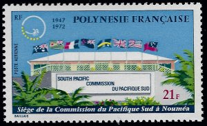 French Polynesia Sc C85 MNH VF SCV$11...French Colonies are Hot!