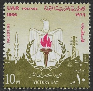 UAR EGYPT OCCUPATION OF PALESTINE GAZA 1966 VICTORY DAY Issue Sc N132 MNH