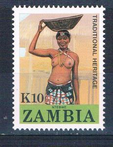 Zambia 425 MNH Zambians 1987 (Z0007)+
