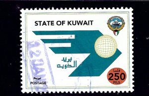 Kuwait 1422 Used 1998 Emblem of Kuwait Post    (ap1038)