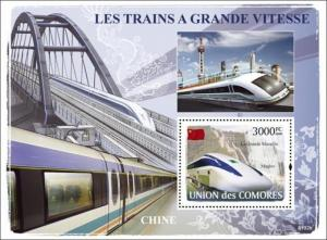 COMORES 2008 SHEET TRAINS HIGH SPEED TGV CHINA GRANDE VITESSE CHINOIS cm8102b