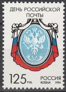 Russia #6227  MNH  (S2366)