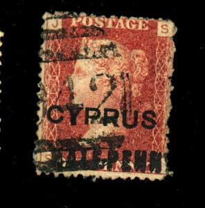Cyrpus #8 used Fine Cat$100