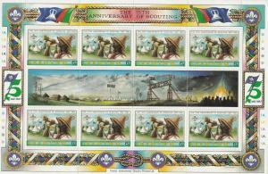 lesotho mint never hinged scouts stamps sheet   ref r8628
