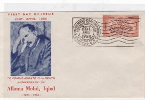 Pakistan 1958 allama mohd iqbai  stamps cover Ref 9392