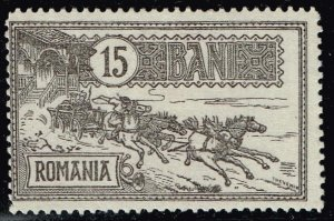 ROMANIA STAMP 1903 Horses - Mail Coach 15B  MH/OG STAMP