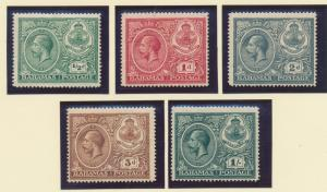 Bahamas Stamp Short Set Scott #65 to 69 (65-9), Mint Hinged - Free U.S. Shipp...