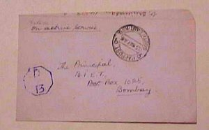 INDIA  SOUTH EAST ASIA RAF POST 9, MAY 1945