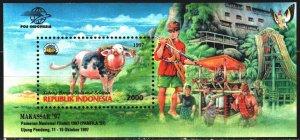 Indonesia. 1997. bl123. Buffalo fauna. MNH.