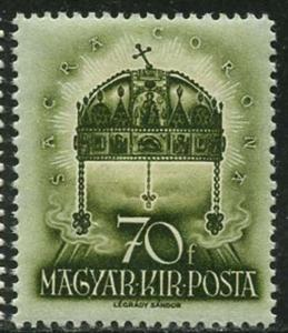 Hungary 1938 Death of St Stephen set Sc# 511-24 NH